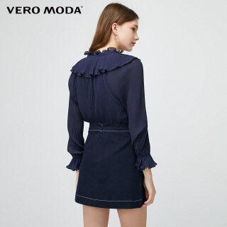 Vero Moda Phụ Nữ Phong Cách Ins Vintage Ruffle Xếp Li Áo Voan 320158512 thumbnail