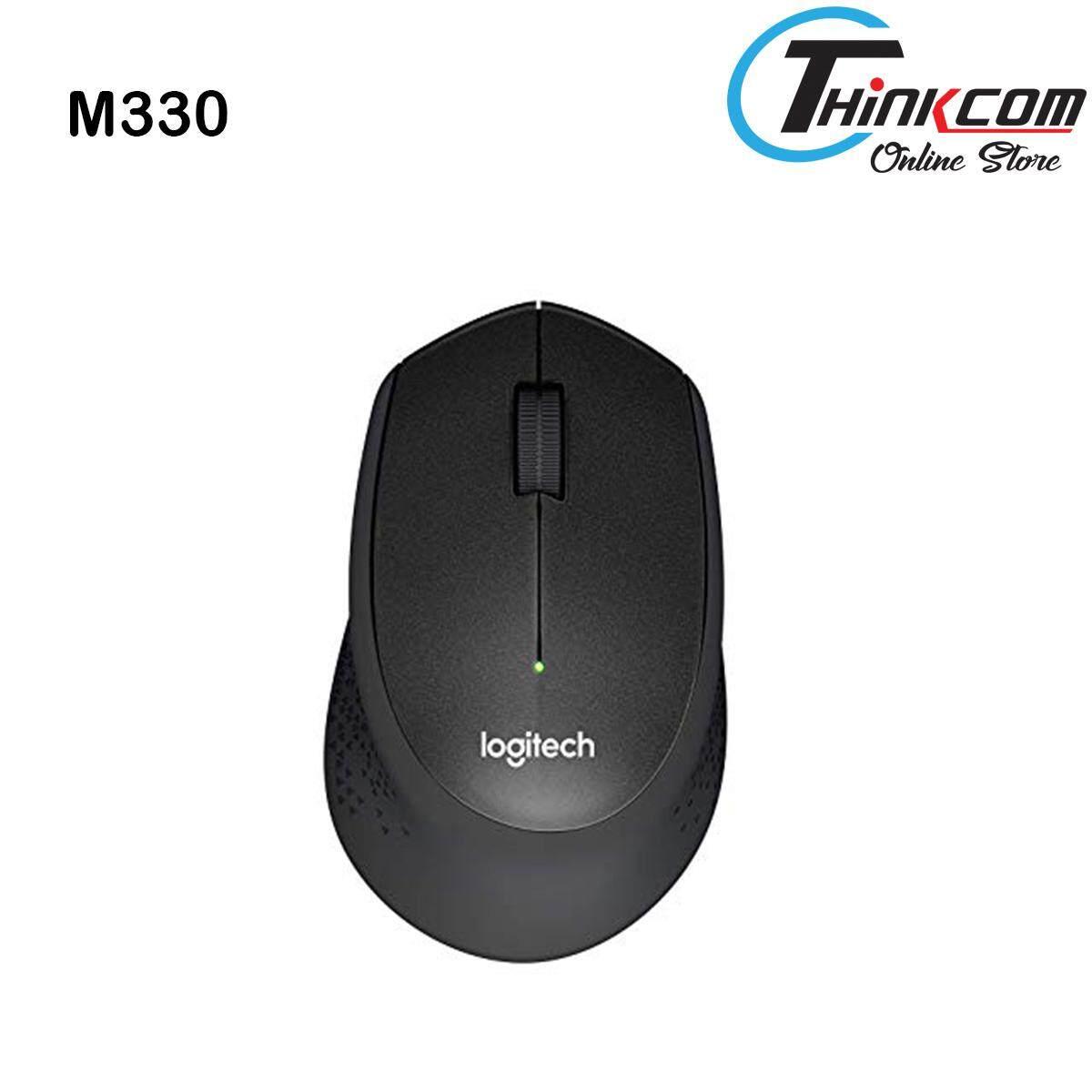 Logitech Wireless Mouse M330 Silent Plus (OEM) - 1 Year 1 To 1 Exchange Warranty Malaysia