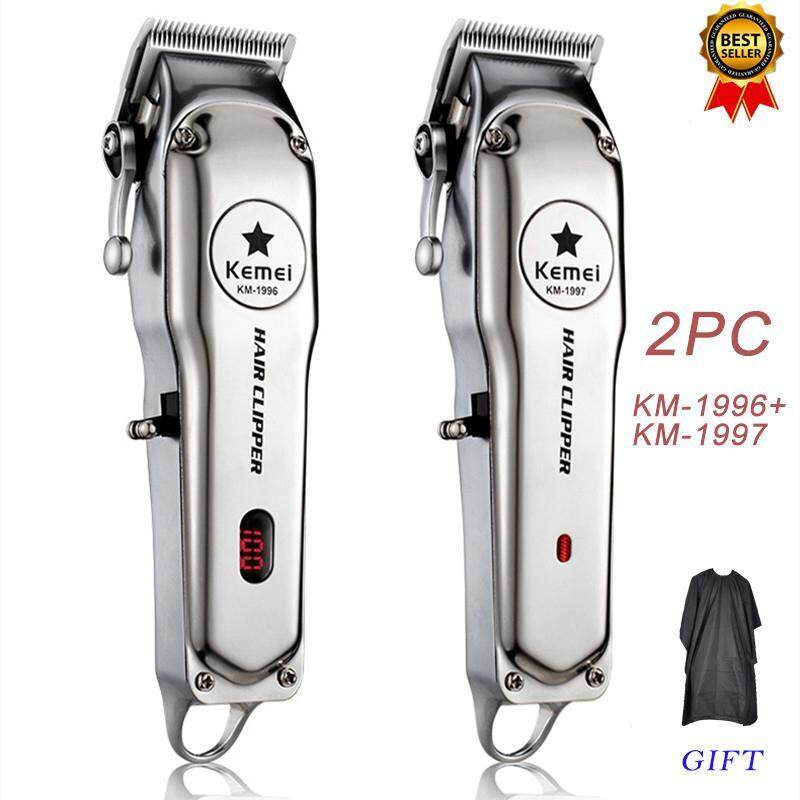 KM1996+KM1997 2PC 110-240v Stainless Steel Professional Hair Clipper Rechargeable Push Shear Mens Electric Beard Razor Hair Clipper + Free Scarf