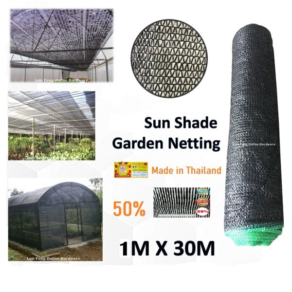 1M X 30meter  Orchid Netting |Jaring Hitam|Garden UV Protection SunProof Net |made in Thailand |50%
