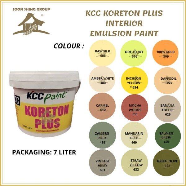 SS523 KCC Koreton Plus Interior Emulsion Paint 7 Litre / Cat Kapur ,Cat Dalam Rumah,Cat Dinding