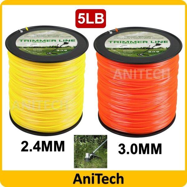 ANITECH 5LB TALI RUMPUT Yellow Nylon BRUSH CUTTER NYLON TRIMMER LINE / NYLON GRASS Trimmer Line / TALI MESIN RUMPUT NYLON GRASS TRIMMER LINE/TALI MESIN RUMPUT 2.4mm 3.0mm