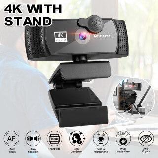[Miễn Phí Vận Chuyển] Webcam USB Có Vỏ Bọc Riêng Tư Và Micro Giảm Tiếng Ồn 1K 2K 4K , 30fps Web Máy Ảnh Để Truyền Phát Trực Tiếp thumbnail