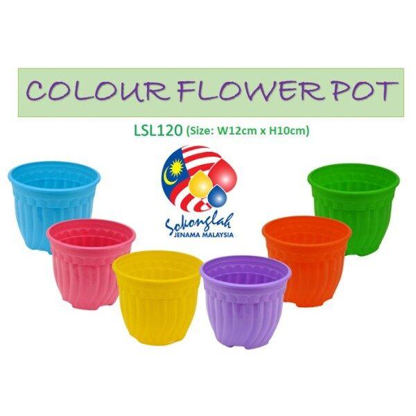 12cm Pasu Pokok Bunga Plastic Flower Pot - LSL120C