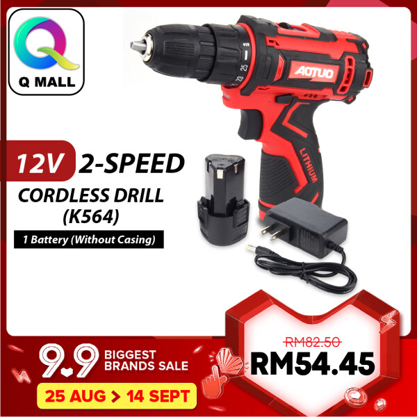 Q MALL 12V Cordless Drill Mini Electric Screwdriver Double Speed Two Lithium-Ion Battery Drill - K564