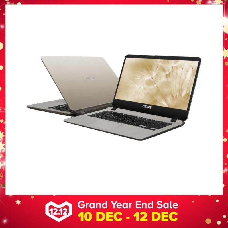 Asus Vivobook A407U-BBV177T 14 Laptop Gold (i5-8250U, 4GB, 1TB, MX110 2GB, W10) Malaysia