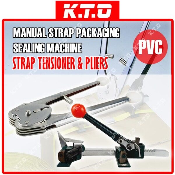 (1SET) MANUAL PVC STRAP PACKAGING PAPER and PLASTIC SEALING MACHINE for PP/PET PACKING TOOL STRAP TENSIONER & PLIERS