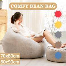 Cover Large Bean Bag Chairs Couch Sofa Cover Indoor Lazy Lounger For Adults 80x90cm Recliner Bean Bag Gaming Chair Indoor Outdoor Extra Large Beanbag Gamer Chair #Small Size