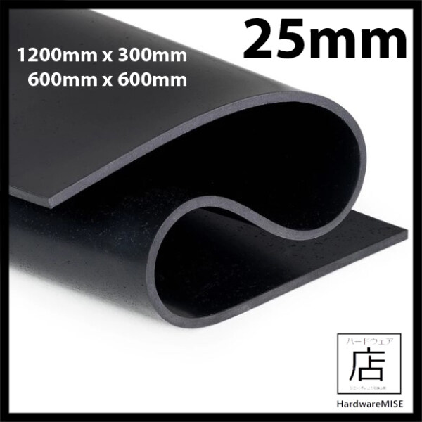 Neoprene Rubber Sheet 25mm Thick Black Color hardness 60 shoreA Chloroprene Rubber (CR) Smooth Surface Malaysia Supplier