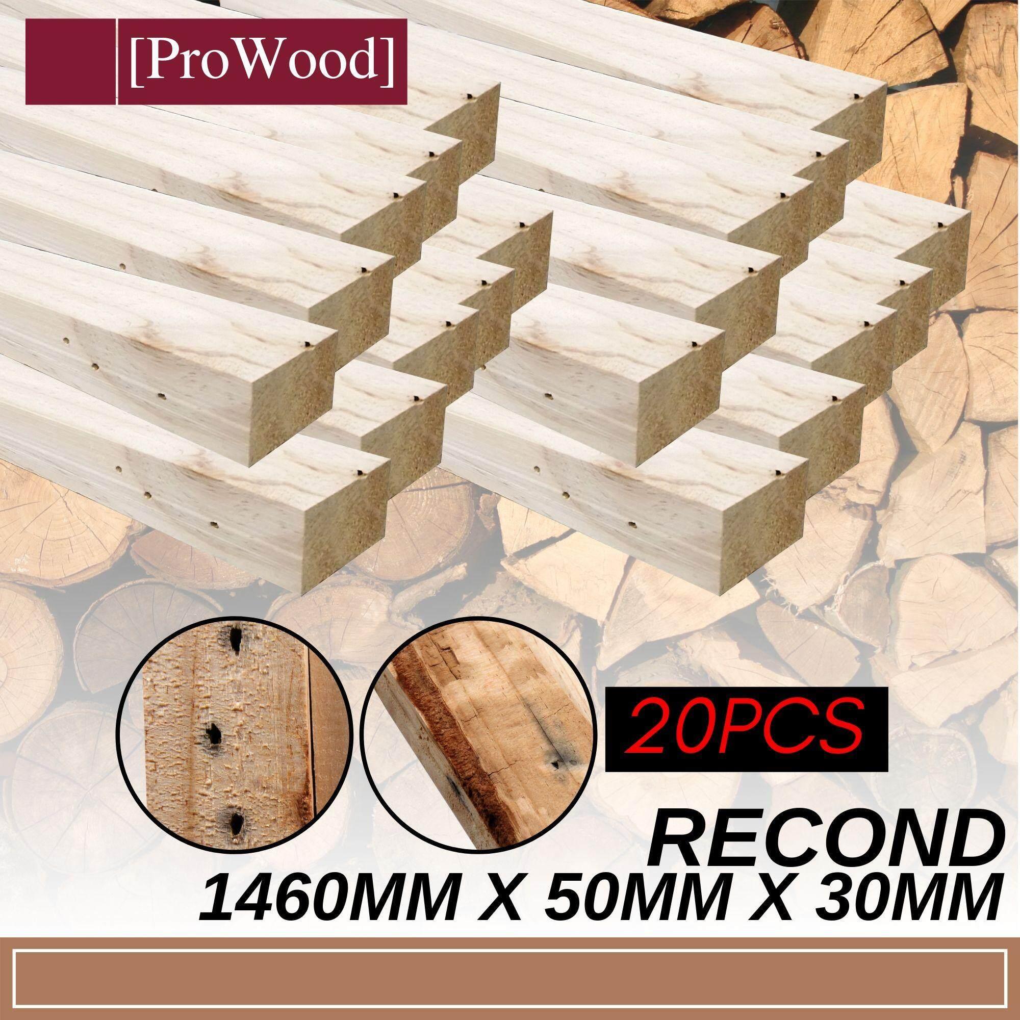20Pcs 1460mm x 50mm x 30mm Rectangular DIY Deco Craft Pine Wood Plank ( Recond )