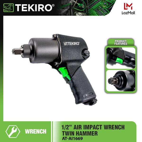 TEKIRO Air Impact Wrench Twin Hammer 8000rpm Alat Pembuka Baut Tenaga Angin ( AT-AI1669 )