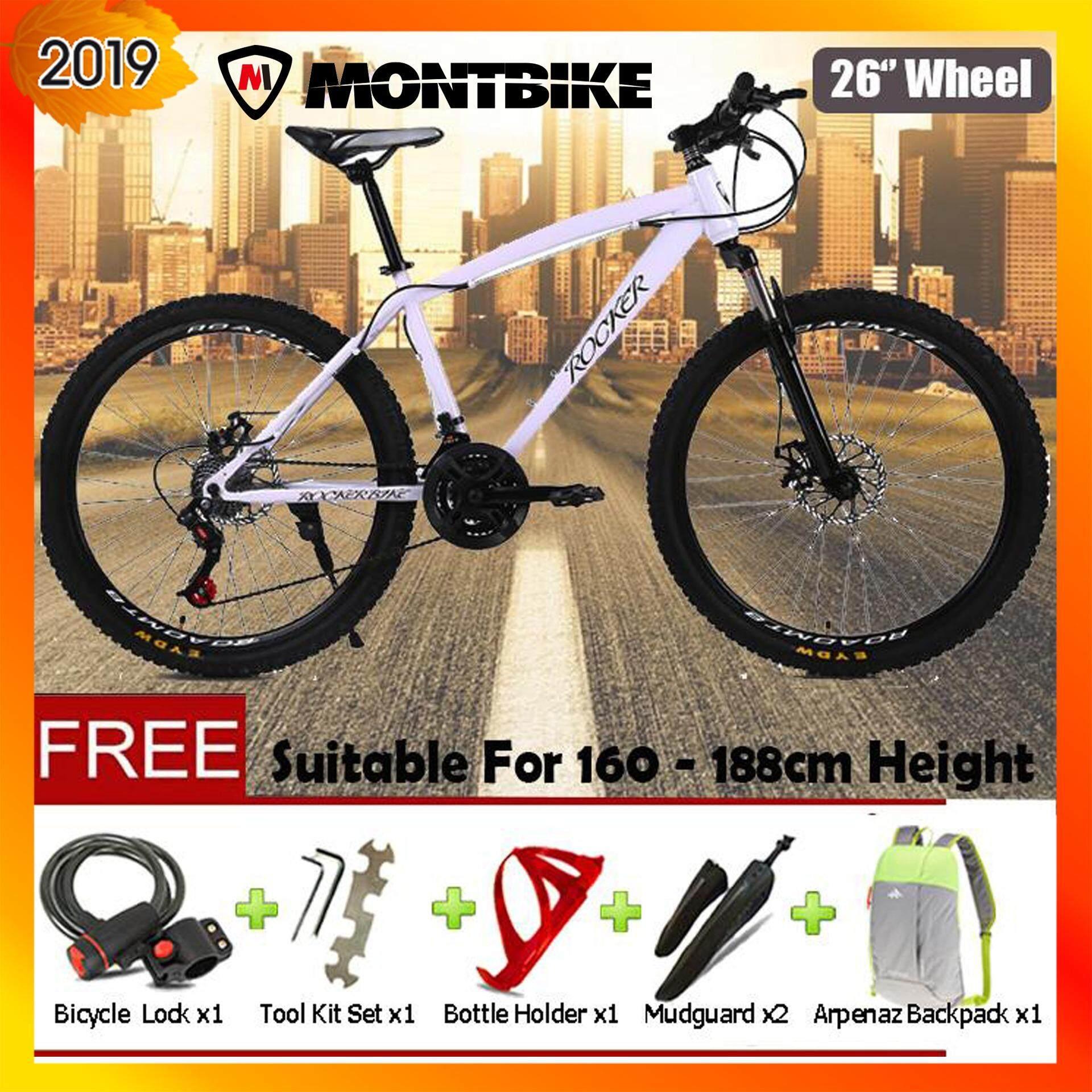MONTBIKE ROCKER [SP278] New Rocker Bike 26