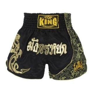 Quần Đấm Bốc Nam In Ấn MMA Quần Short Kickboxing Quần Short Đấm Bốc Tiger Muay Thái Ngắn Vật Lộn Sanda Giá Rẻ Mma thumbnail