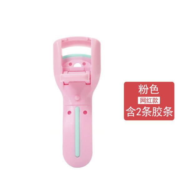 [Giảm Giá 50%] Kẹp Lông Mi Mini Cầm Tay Với Lưới Màu Đỏ Lông Mi Curler Nước Nóng Lông Mi Curler♂