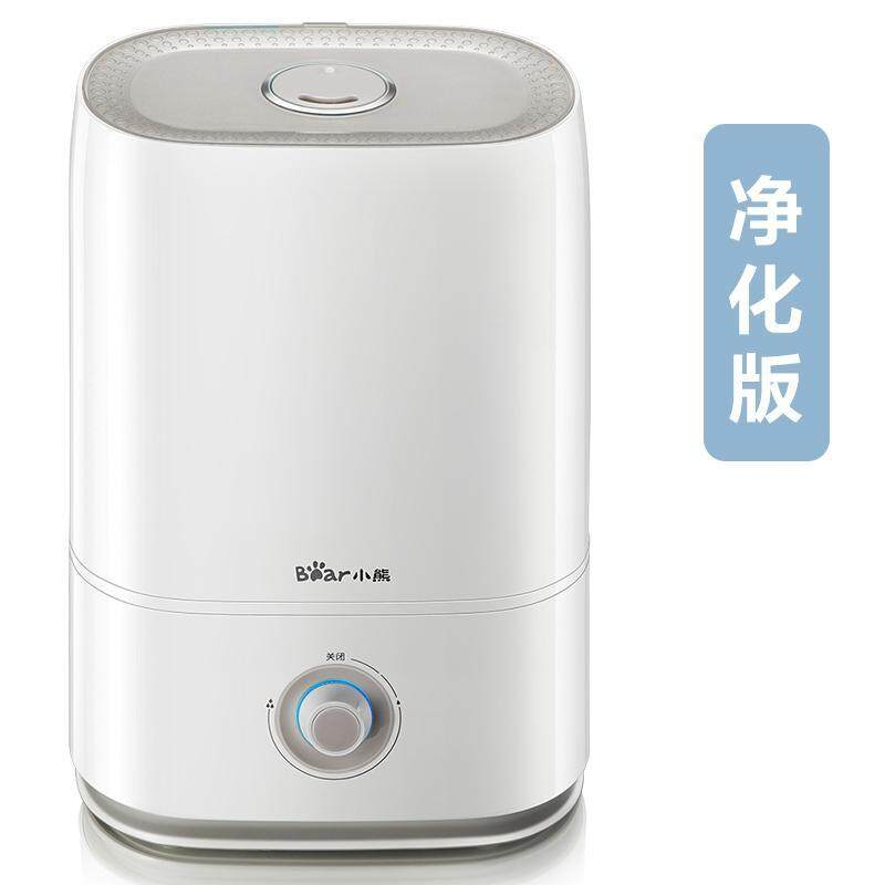 Bear JSQ-C50Q1 Air Humidifier Bedroom Office Humidifier Double Purification Large Capacity 5L Singapore