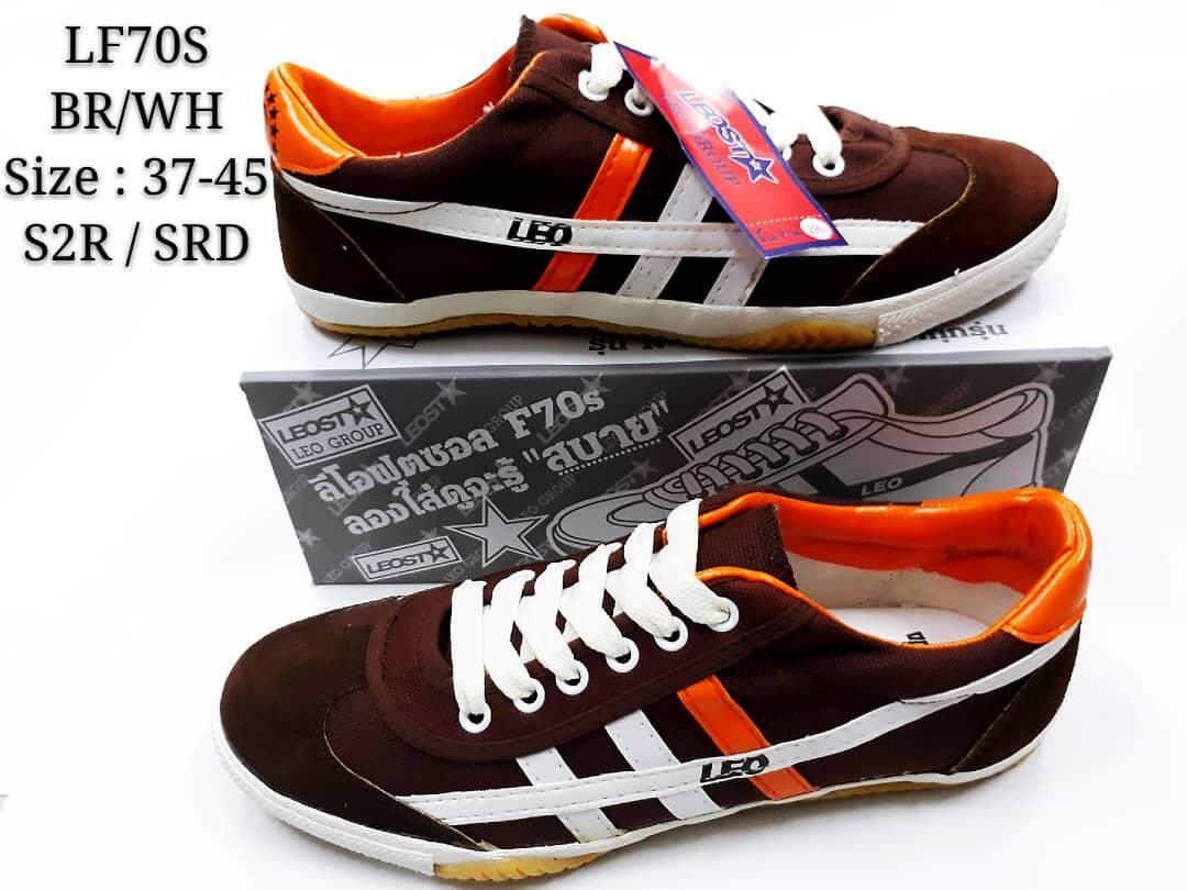 1fdddf23a5 Malaysia Ready Stock Original LEO 70 s Futsal Shoe Made in Thailand