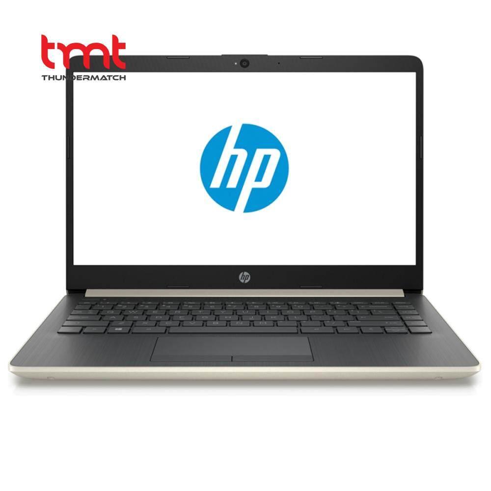 HP 14s-Cf1036TX 14 FHD IPS Laptop ( I5-8265U, 4GB, 1TB+16GB, Radeon 530 2GB, W10 ) - Gold Malaysia