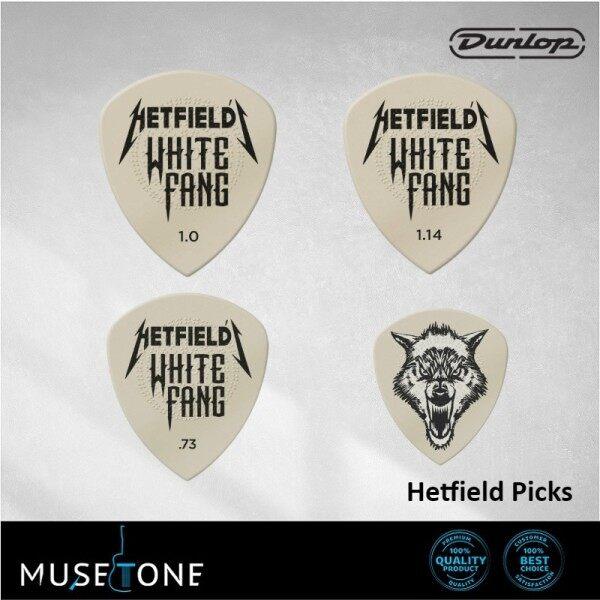 Jim Dunlop HETFIELDS WHITE FANG Guitar Pick 0.73mm , 1.00mm, 1.14mm Malaysia