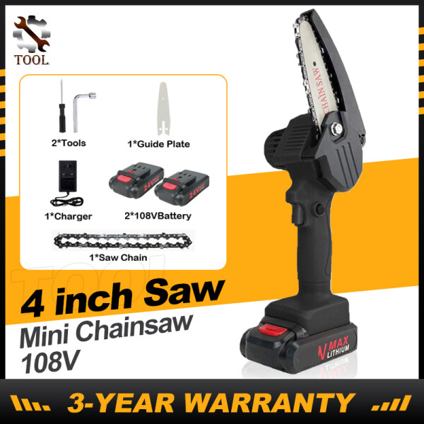Tools King 4 inch mini chainsaw 108V cordless chainsaw rechargeable portable electric chain saw cordless saw wood cutting tool rechargeable feller Gergaji Elektrik for garden saw garden pruning saw woodworking