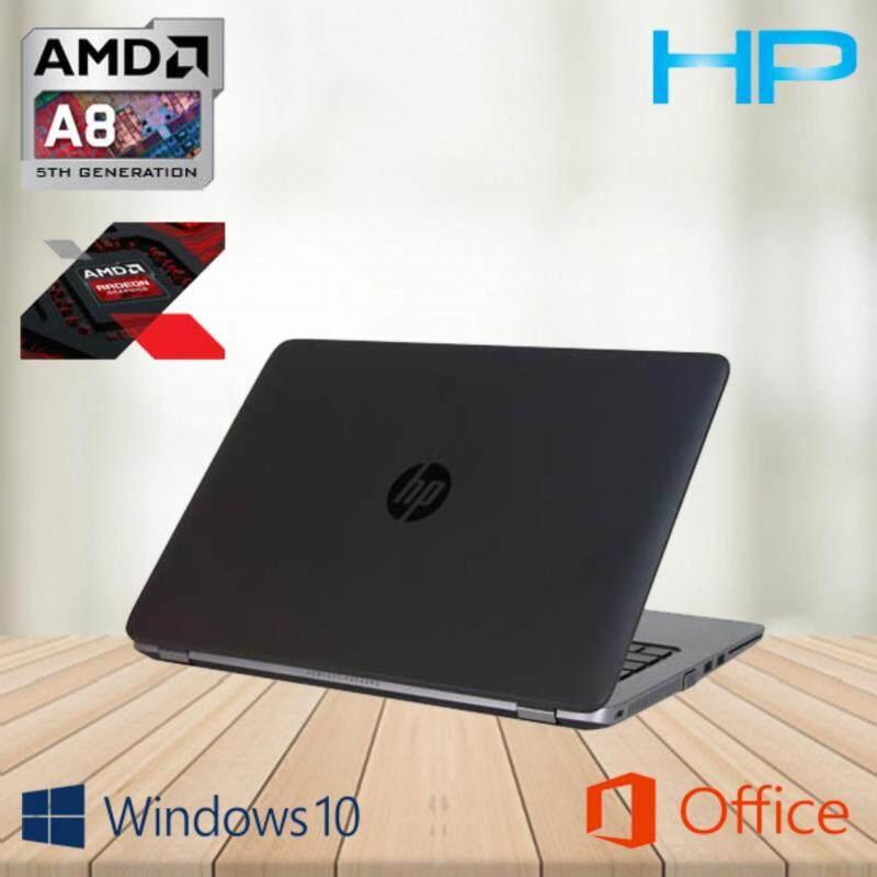 HP ELITEBOOK 725 G2 [ULTRABOOK] AMD A8 PRO QUAD-CORE 3.20GHZ  8GBRAM  128GB SSD [12.5-INCH DISPLAY] Malaysia