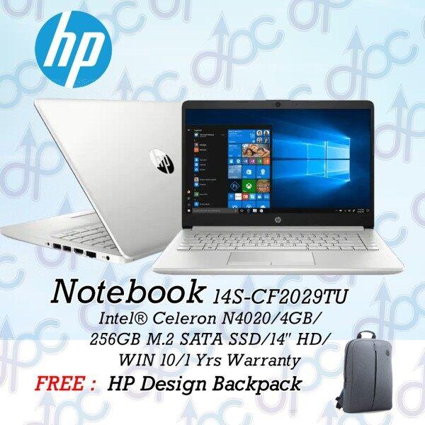 HP 14S-CF2029TU SILVER | 14S-CF2030TU PALE GOLD  14 LAPTOP( CELERON N4020, 4GB, 256GB, INTEL, W10 ) Malaysia
