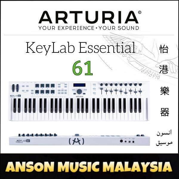 Arturia KeyLab Essential 61 Keyboard Controller, White Malaysia