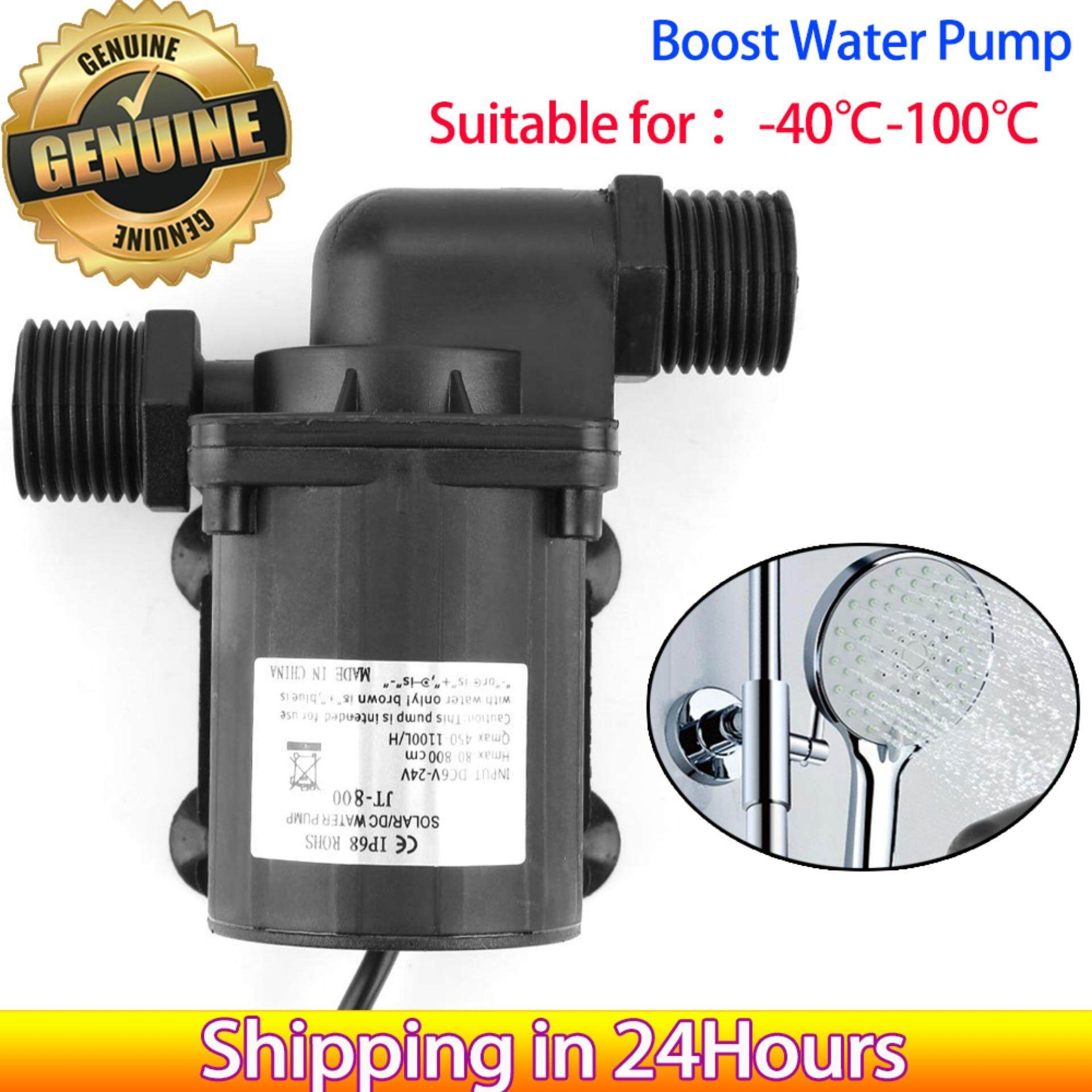【Made in Italy 】Mini High Hydraulic Head DC Brushless Boost Water Pump 24V -40℃-100℃