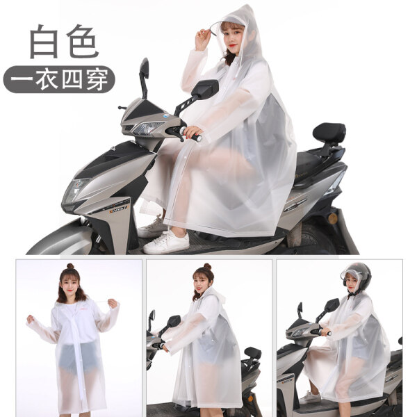 Raincoat transparent fashion protection long male and female adult electric car rain poncho battery bike increased thickening single person