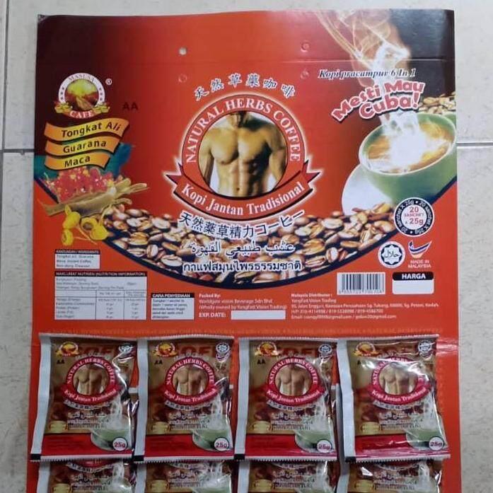 Kopi Strongman (20 Sachets X 25g) By Jimat & Berbaloi.