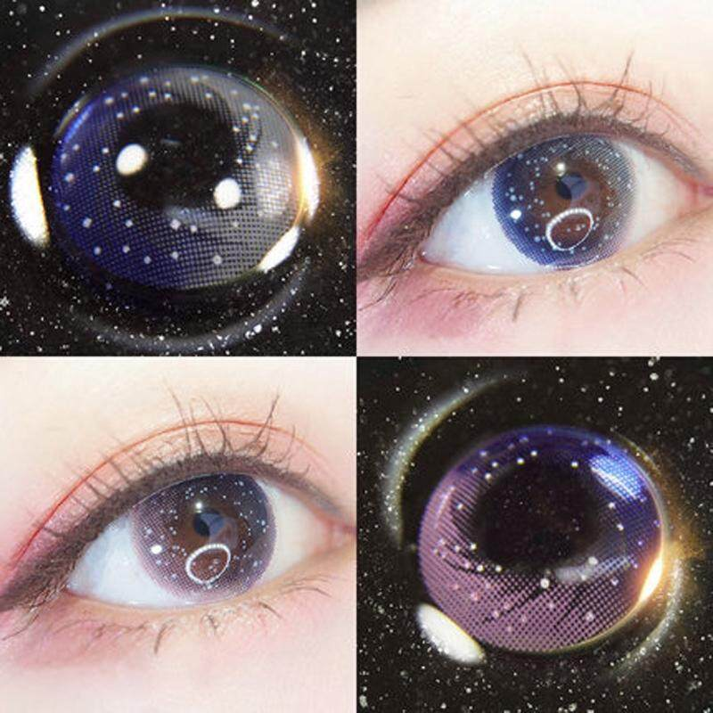 1 Pair Galaxy Starry Sky Contact Lens Cosmetic Makeup 3 color