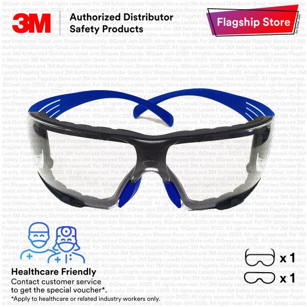 3M SF301SGAF-BLU SecureFit Safety Glasses with Clear Scotchgard™ Anti-fog Lens / Lightest Safety Eyewear/ Scotchgard Anti-fog Coating [Clear Lens/ Blue Temple]/ EYE_ PSD_