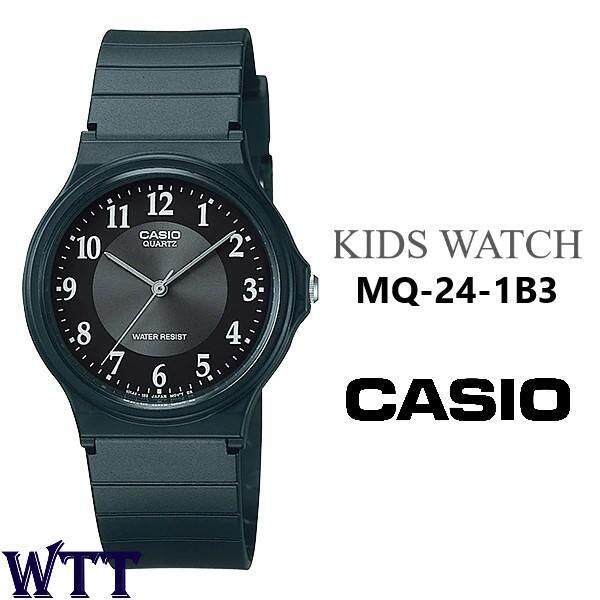 CASIO ORIGINAL MQ-24-1B3 ANALOG KIDS WATCH (WATCH FOR KID / JAM TANGAN BUDAK / JAM TANGAN KANAK / CASIO WATCH LADIES / WATCH FOR WOMEN / CASIO WATCH) Malaysia
