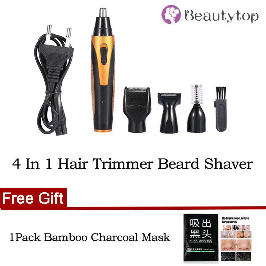 ( 1 Free Gift ) 4 In 1 Mens Nose Ear Temple Hair Trimmer Beard Shaver