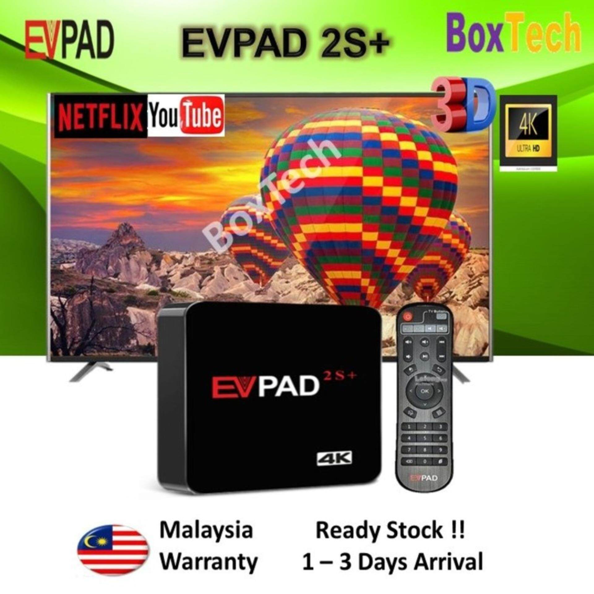 Android TV BOX - Buy Android TV BOX at Best Price in Malaysia | www