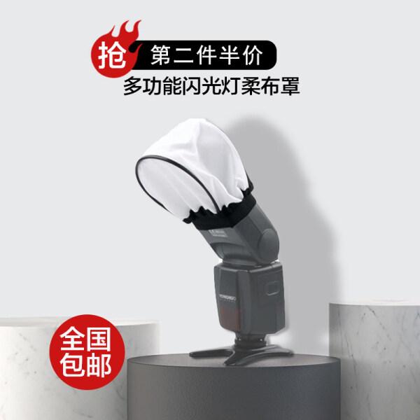 Giá Set-Top Flash Universal Cloth Cover Shenniu TT600 TT685 V860II V850 TT520 V1 Bìa Mềm Nửa Thứ Hai Của Đơn Đặt Hàng