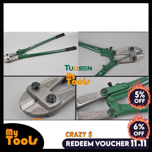 Mytools 18 , 24 , 30 , 36 , 42 , 48 IN INCH Premium TUOSEN Heavy Duty Steel Wire Bolt Clipper / Cutter