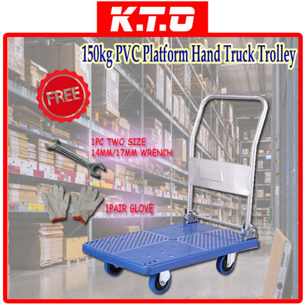 FOLDABLE PVC PLATFORM HAND TRUCK TROLLEY 150KG + FREE 1PCS TWO SIZE 14MM/17MM WRENCH + 1PAIR GLOVE
