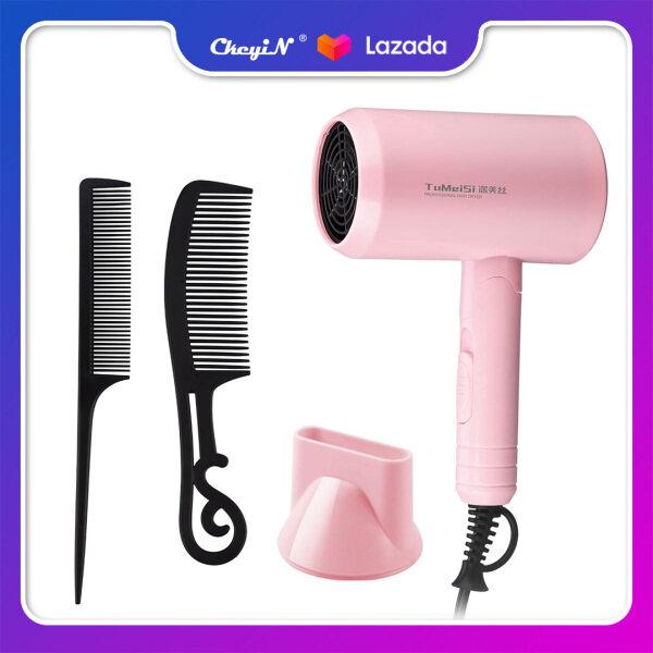 CkeyiN Máy sấy tóc Ion âm mini công suất 800W, gió mạnh sấy tóc nhanh, dành cho Salon, du lịch, gia đình CF077 cao cấp