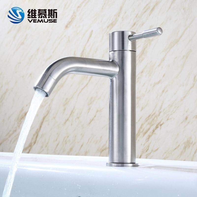 Stainless Steel 304 Bathroom Faucet Basin Tap Premium quality