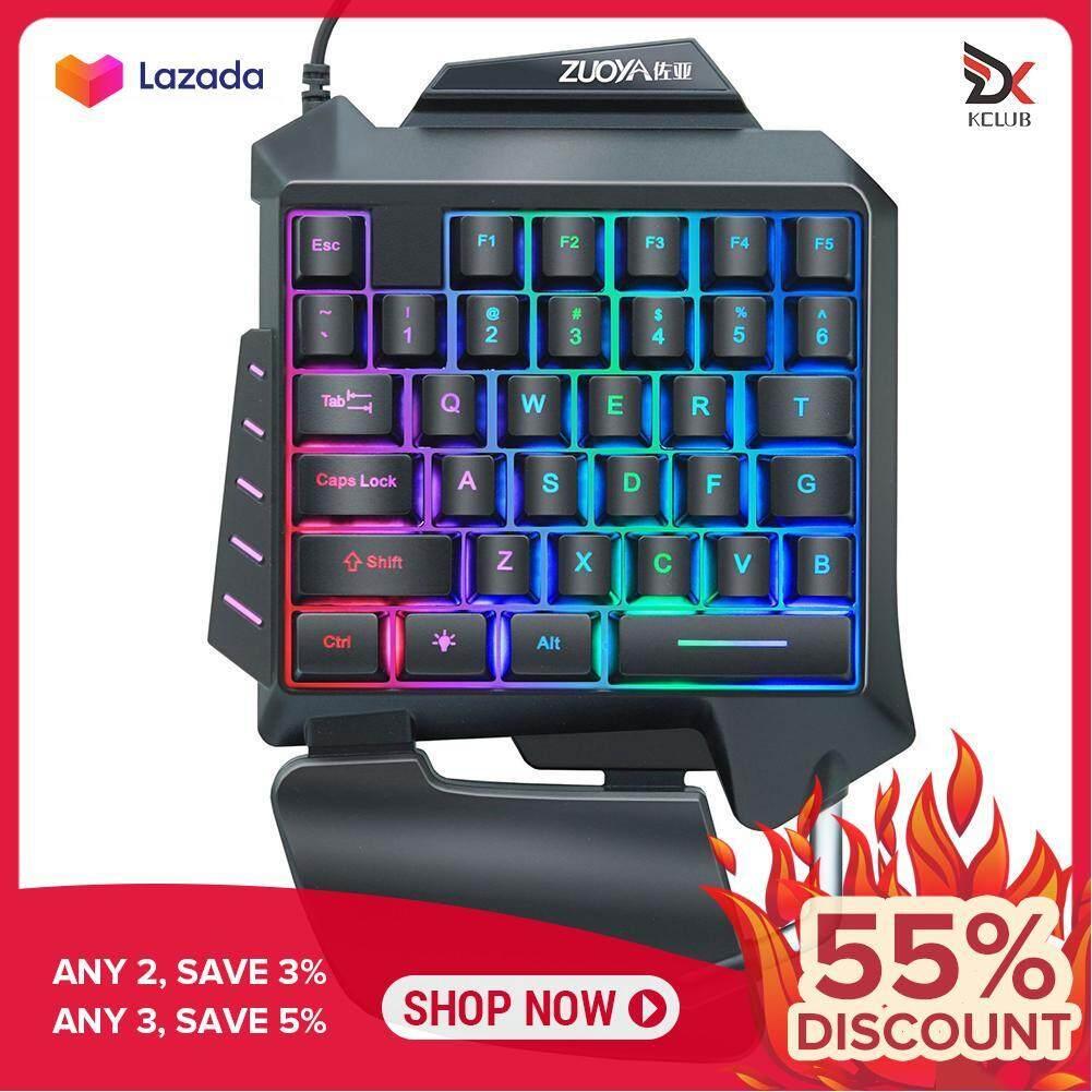 ZUOYA 35 Keys One-handed Gaming Membrane keyboard Ergonomic Keypad for PC Singapore