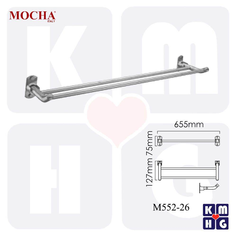 MOCHA Italy - Stainless Steel Towel Bar 26 (M552-26)