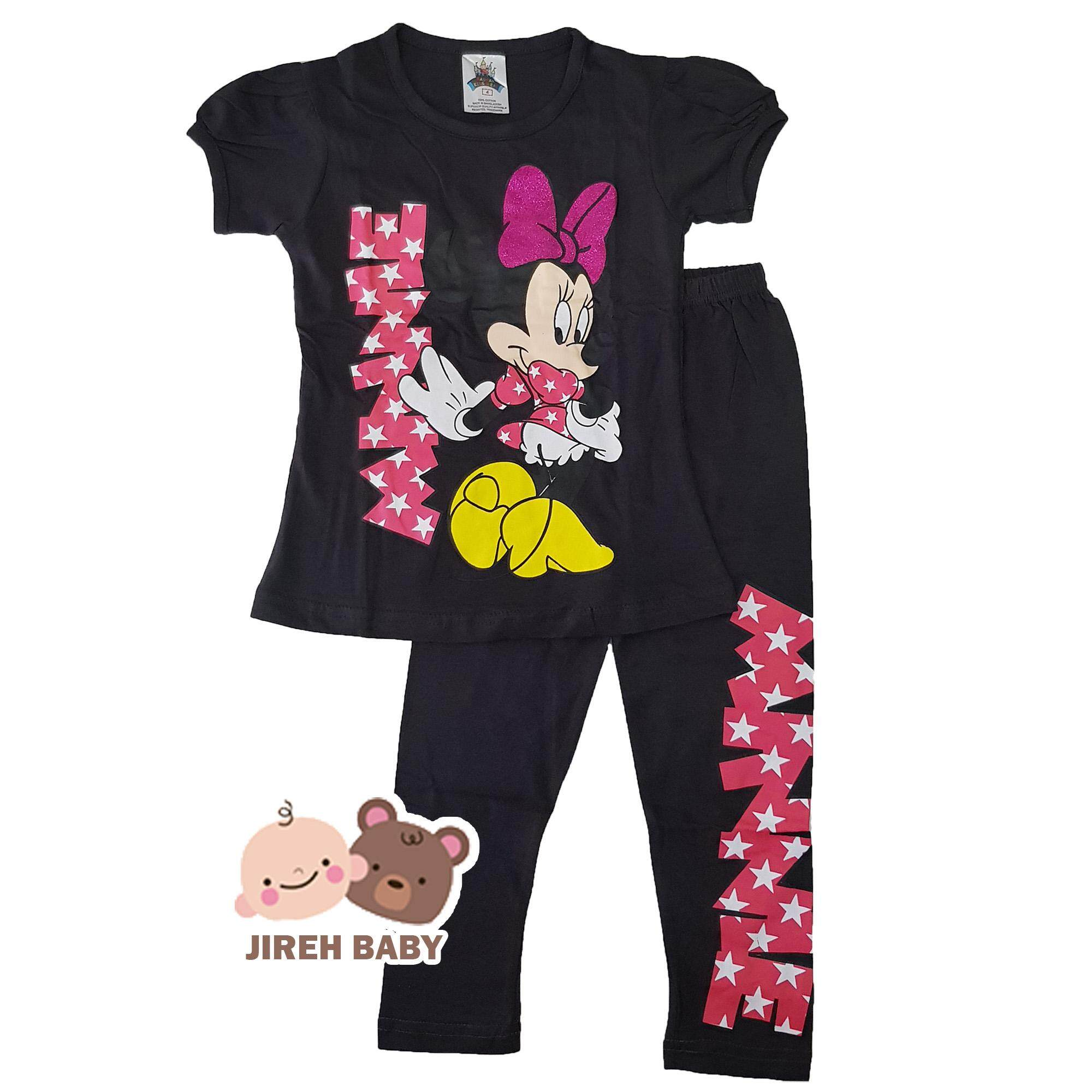fc8f6f356636 Girls Clothing and Apparels With Best Price In Malaysia