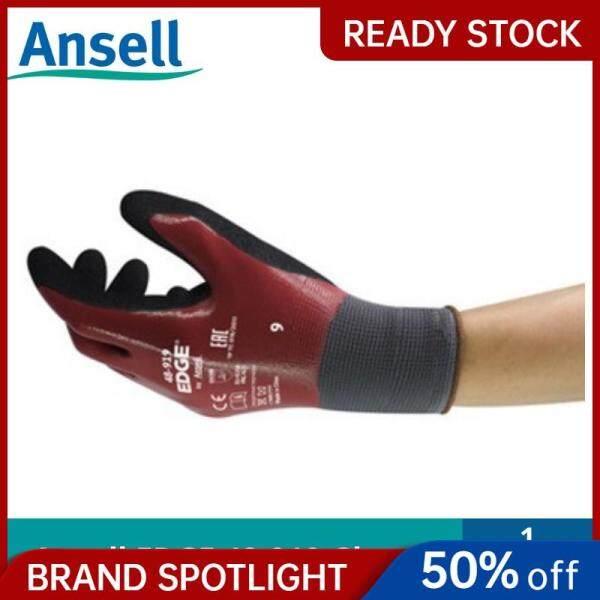 Ansell EDGE® 48-919 Gloves (Pack of 1 Pair)