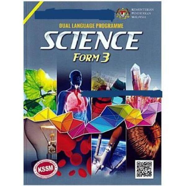TEXTBOOK SCIENCE TINGKATAN 3 (DLP) Malaysia