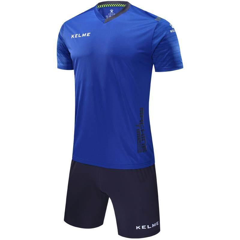 be784f3b53f Hobea Football KELME Kelme Football Training Game Set Adult Short Sleeve  Bare Jersey 3881019