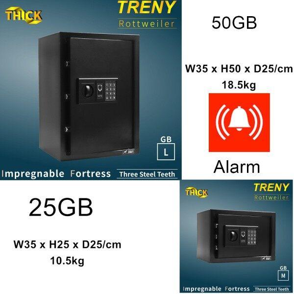 TRENY Rottweiler Three Steel Safe Box/Safety box 50GB