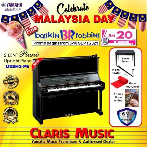 Claris Music Yamaha Silent Upright Piano (Japan Made) - NEW UNIT-INDENT ORDER! ( Model: U3SH2-PE / U3SH2 PE / U3 SH2 PE / U3 SILENT) -PE Malaysia
