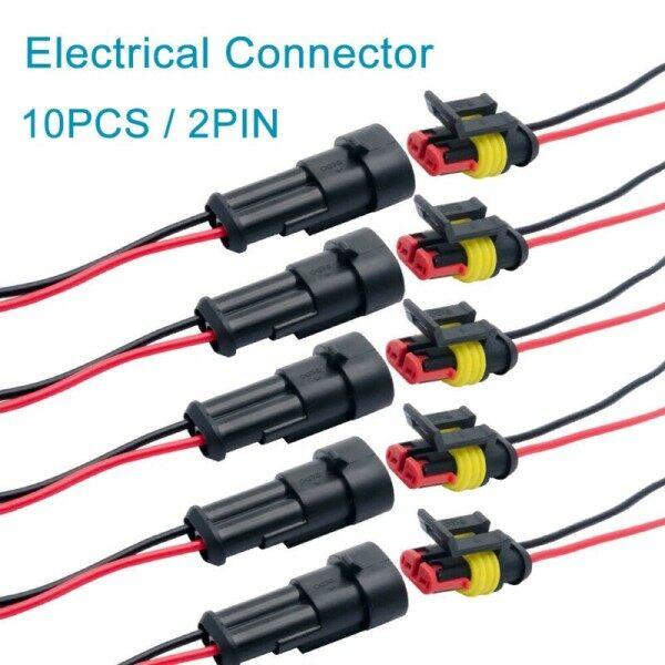 Bộ 10 Cái Amp , Tyco 2Pin 12V Đầu Nối Dây Điện Chống Thấm Nước Bộ Cáp Cắm
