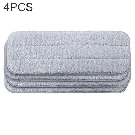 4 Pcs Original Xiaomi Deerma Replace Carbon Fiber Cleaning Cloth For Xiaomi Deerma Spray Mop (hc0379) By Yddf.