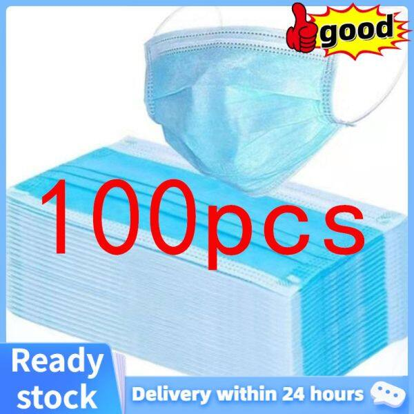 100pcs(Bagged) nose, non-woven fabric, eco-friendly, suitable for adult skin, soft touch skin, breathable, good adult